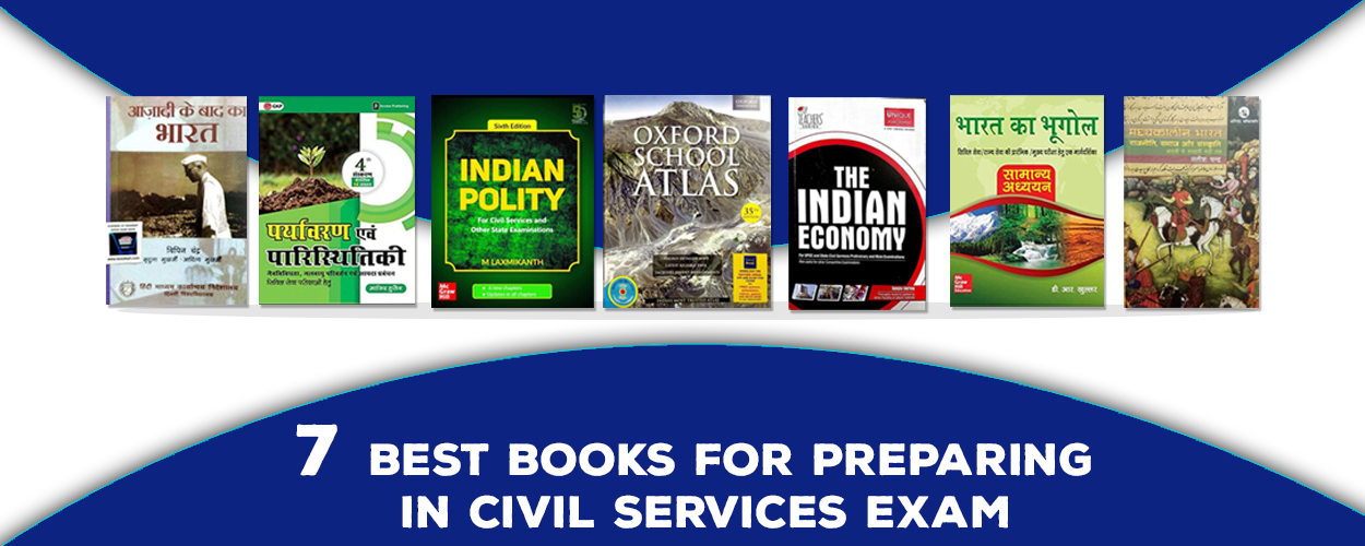 7 books for every IAS aspirants