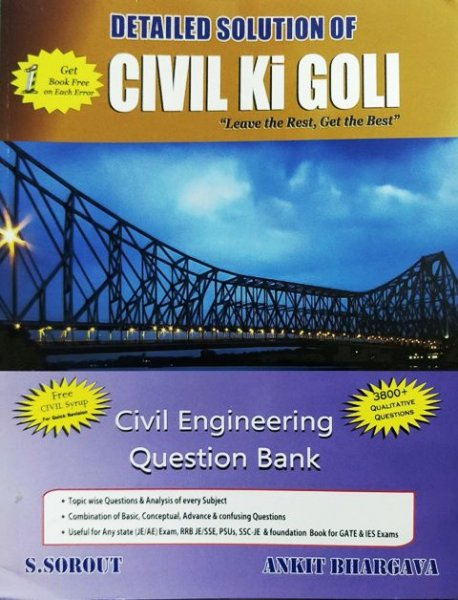 Civil ki Goli Civil Engineering Question Bank