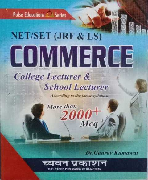 Pulse Education NET SET Commerce College Lecturer and School Lecturer More Than 2000 Mcq by Gaurav Kumawat