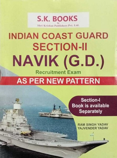S.K Indian Coast Guard Navik G.D Section II (English Edition)