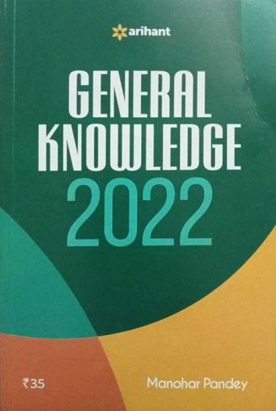 Arihant General Knowledge 2022 Manohar Pandey
