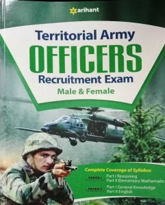 Arihant Territorial Army Officers Recruitment Exam Male & Female