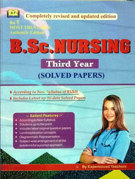 Amit B.Sc. Nursing Third Year Solved Papers By Experienced Teacher