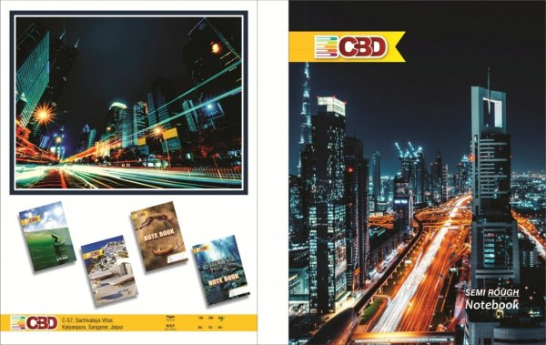 CBD Notebook Single Line Soft Cover A4 size