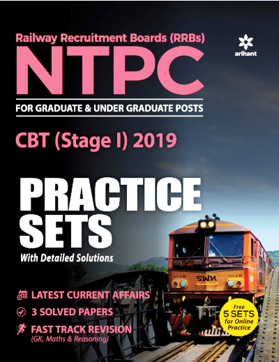 Arihant Rrb Ntpc Practise (E)