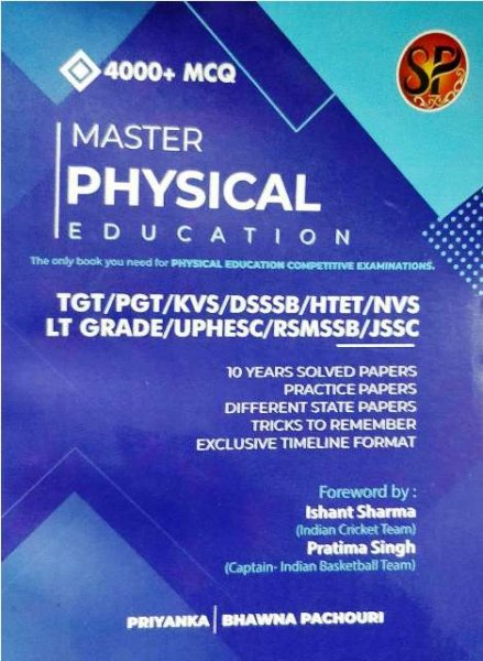 Master Physical Education by Priyanka Bhawna Panchouri