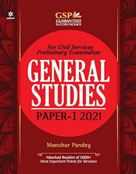 ARIHANT GENERAL STUDIES Manual PAPER 1 MANOHAR PANDEY (E)