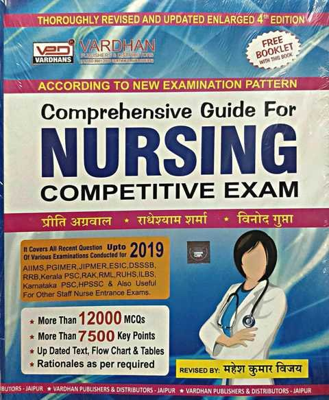 Comprehensive Guide for Nursing Competitive Exam free Booklet with this book by Preeti Agrawal Radheshyam Sharma Vinod Gupta