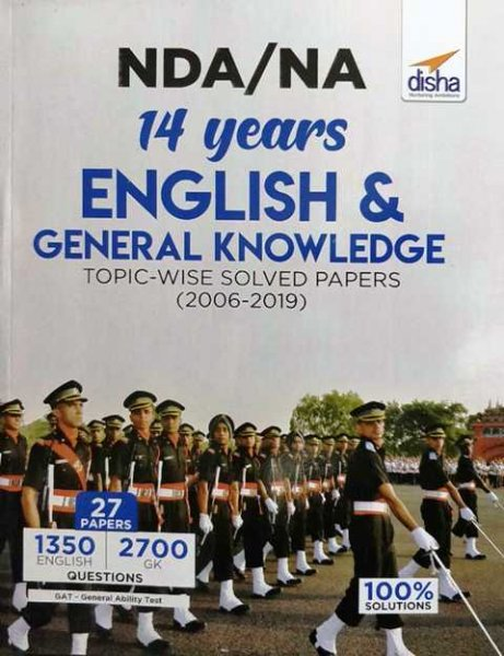 Disha NDA NA 14 Years English & General Knowledge