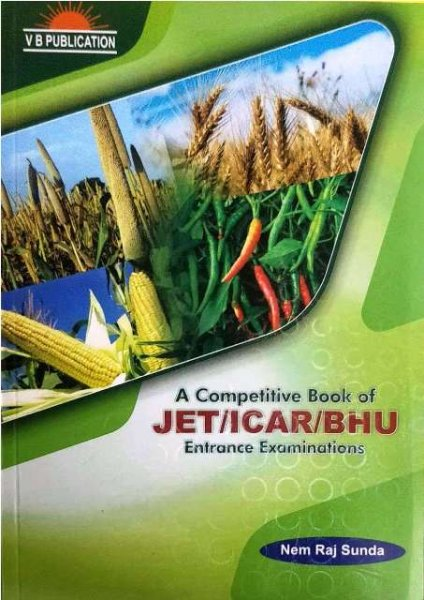 VB A Competitive Book of Entrance Examinations Jet/ICAR/BHU written by Nem Raj Sunda