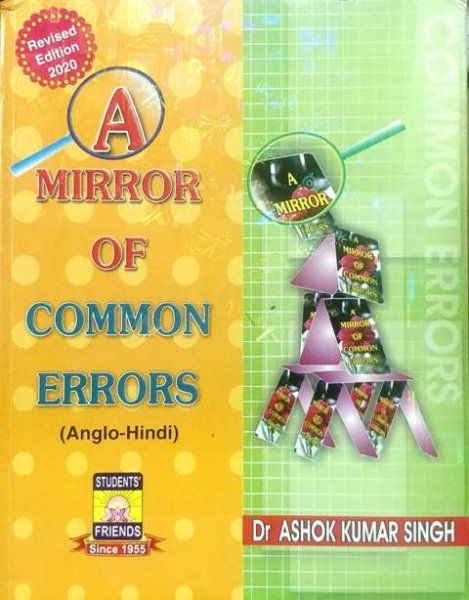 STUDENT FRIENDS A MIRROR OF COMMON ERRORS WRITTEN BY ASHOK KUMAR SINGH