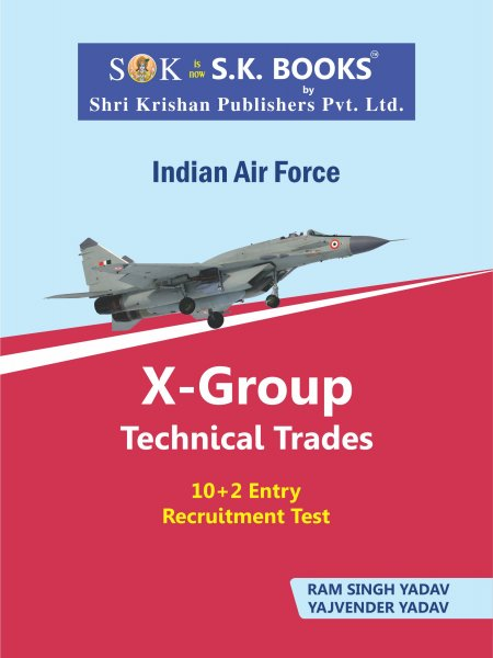 Indian Air Force X Group ( Technical ) Recruitment Exam Exam Medium