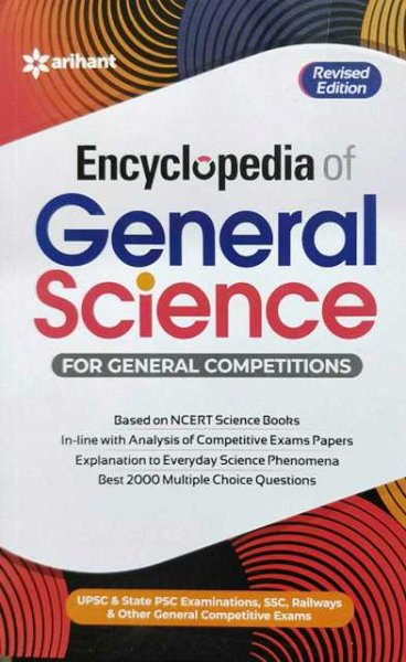 ARIHANT GENERAL SCIENCE FOR GENERAL COMPETITIONS