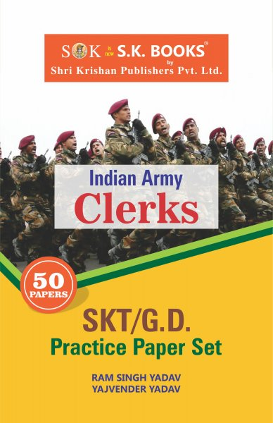 Indian Army Clerks SKT/GD Practice Paper Set English Medium