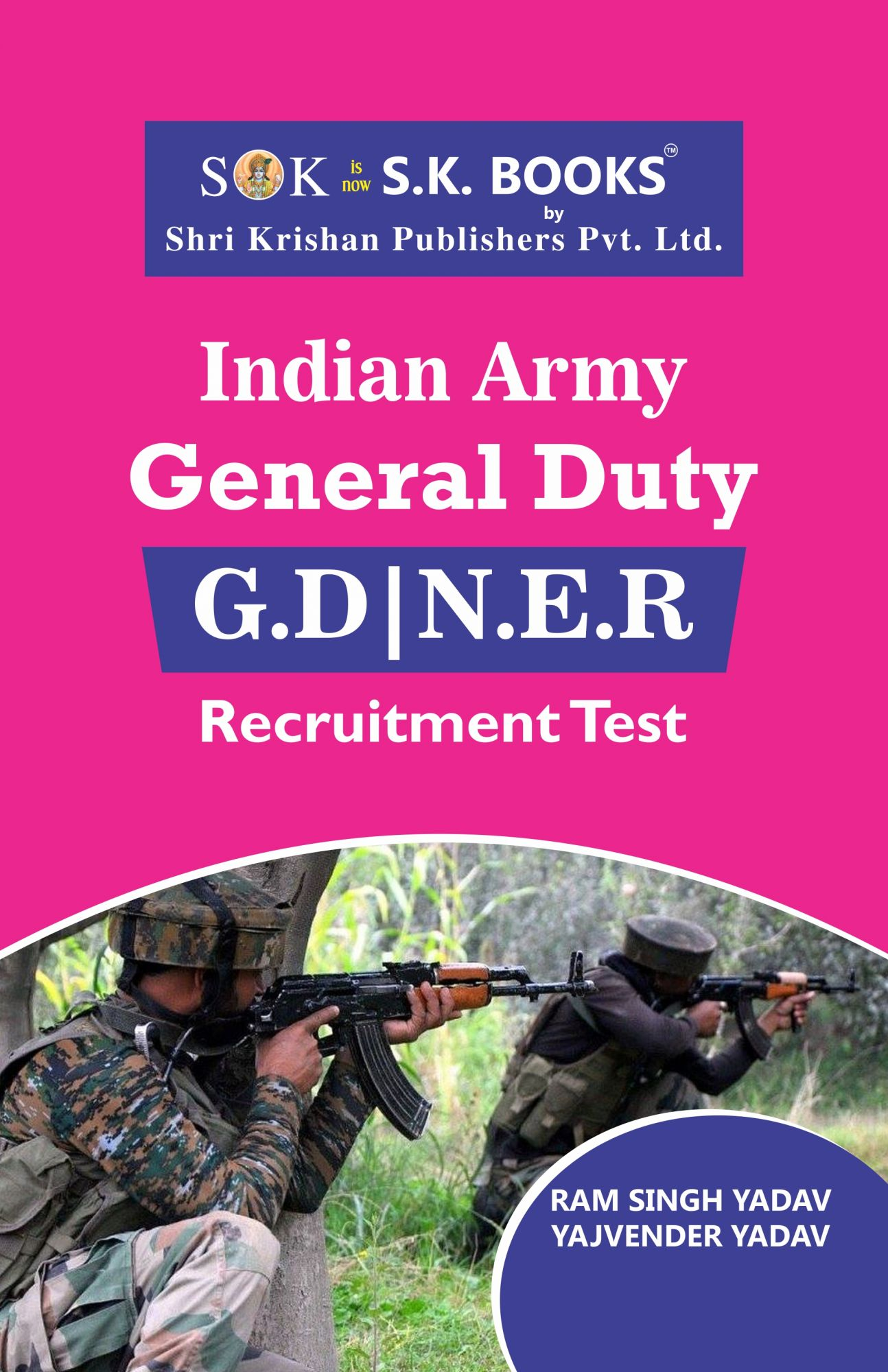 Indian Army Soldier General Duty ( GD ) NER English Medium