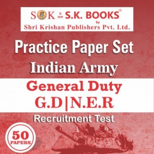 Indian Army Soldier General Duty ( GD ) NER Practice Paper Set  ( 50 Set ) English Medium