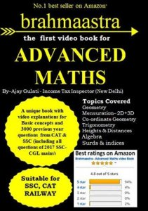 Brahmaastra Advance Maths by Ajay Gulati
