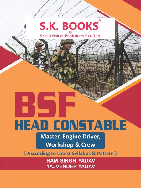 SK BSF Head Constable Master, Engine Driver, Workshop & Crew Recruitment Exam Complete Guide English Edition