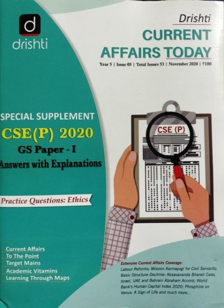 Drishti Current Affairs Today (E)