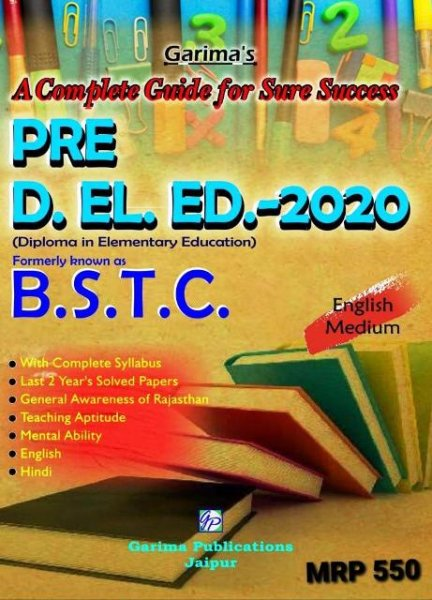 Garima Pre D.ed.ed. BSTC  2020 English Edition