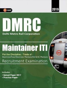 GK DMRC MAINTAINER ITI RECRUITMENT GUIDE
