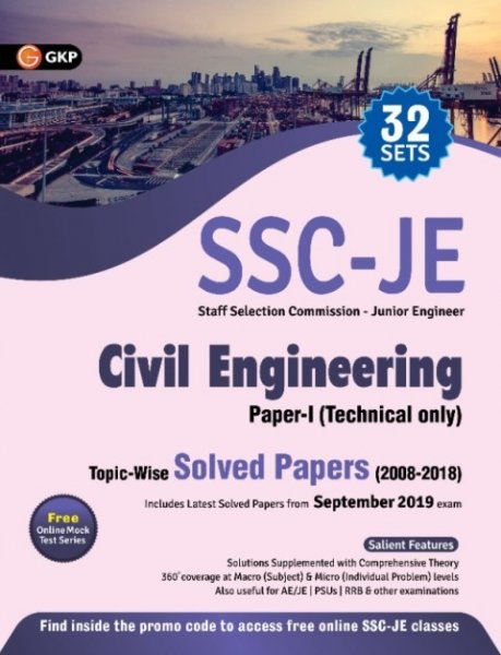 GKP SSC JE Civil Engineering Paper 1 Topic Wise Solved Paper