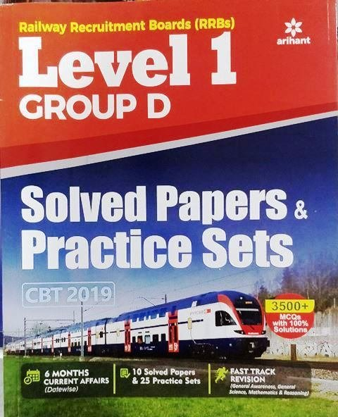 Arihant railway group d practice set