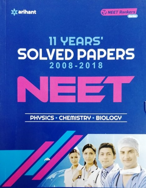 ARIHANT NEET 11 YEARS SOLVED PAPER