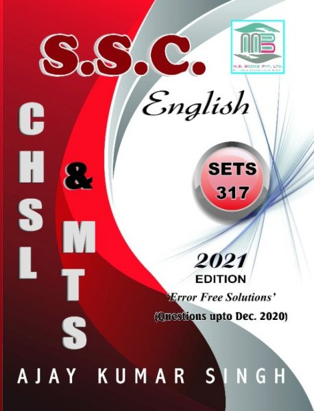 MB SSC English LDC MTS Previous Paper Ajay k Singh