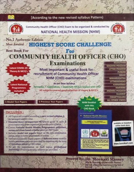 Community Health Officer Examination CHO by Meenaxi Massey Free NHM Booklet with This CHO Book