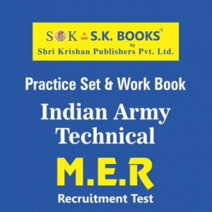 Indian Army MER Soldier Technical Recruitment Exam Practice Paper Set English Medium