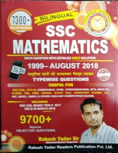 RAKESH YADAV 7300+ BILLINGUAL SSC MATHEMATICS