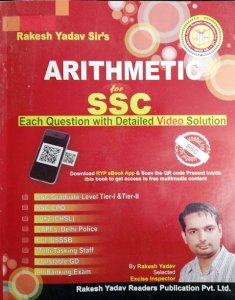 RAKESH YADAV ARITHMETIC FOR SSC
