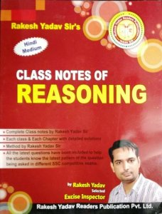 RAKESH YADAV SIR CLASS NOTES OF REASONING (H)