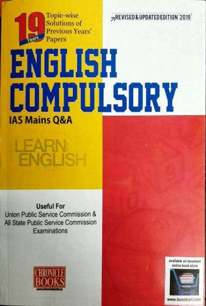 CHRONICLE ENGLISH COMPULSORY IAS MAINS EXAM