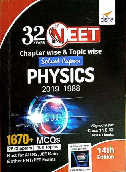 DISHA NEET PHYSICS SOLVED PAPER 2019-1988