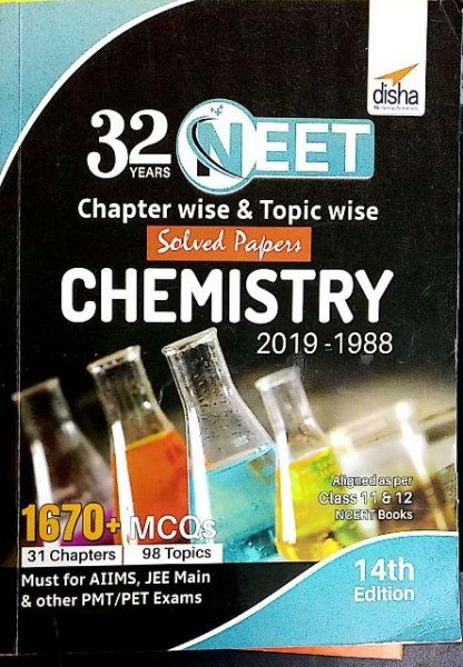 DISHA NEET CHEMISTRY SOLVED PAPER 2019-1988