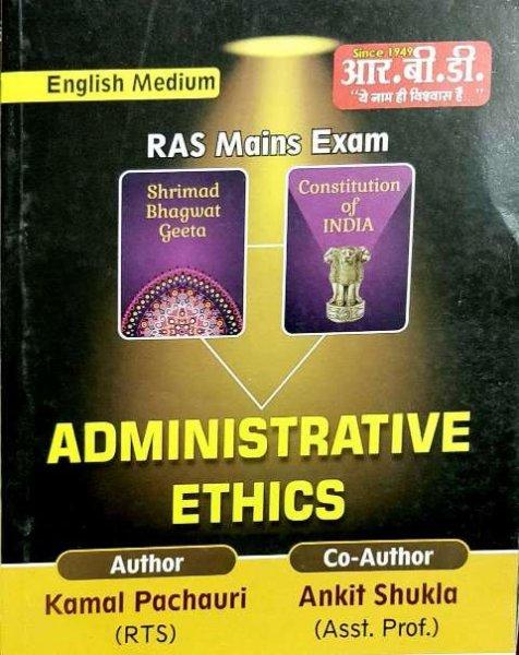 RBD RAS MAINS ADMINISTRATIVE ETHICS
