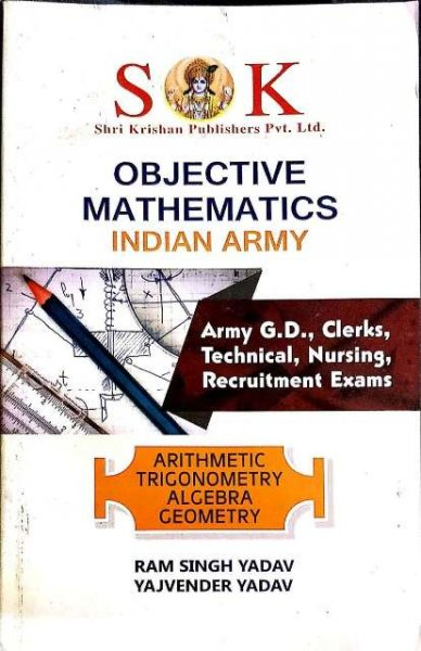 SK OBJECTIVE MATHEMATICS INDIAN ARMY