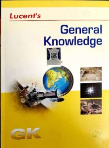 LUCENT GENERAL KNOWLEDGE (E)
