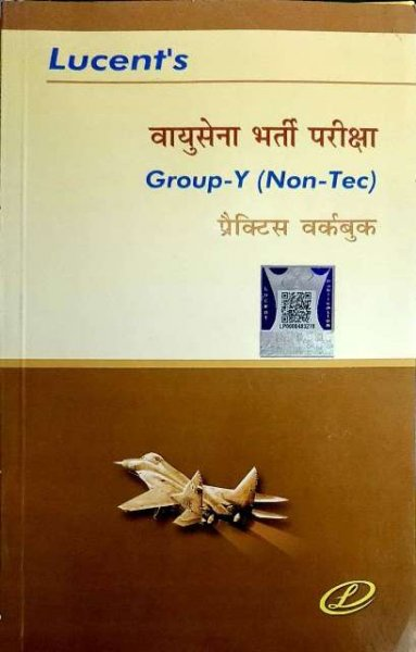 LUCENT VAYUSENA GROUP Y PRACTICE WORK BOOK