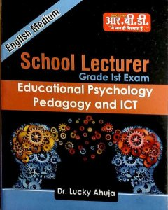 RBD 1st Grade EDUCATIONAL PSYCHOLOGY PEDAGOGY AND ICT by LUCKY AHUJA