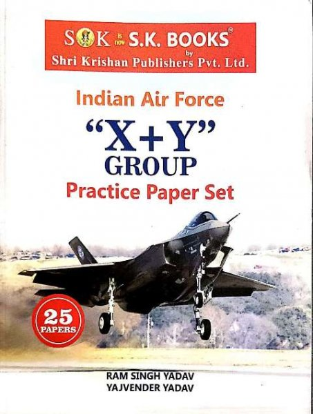 SK INDIAN AIR FORCE X+Y PRACTICE SETS (E)