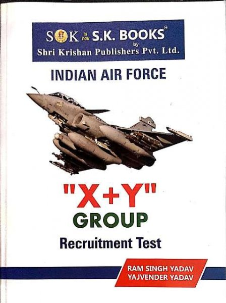 SK INDIAN AIR FORCE X+Y GROUP BOOK (E)