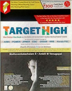 TARGET HIGH 4th edition written by Muthuvenkatachalam