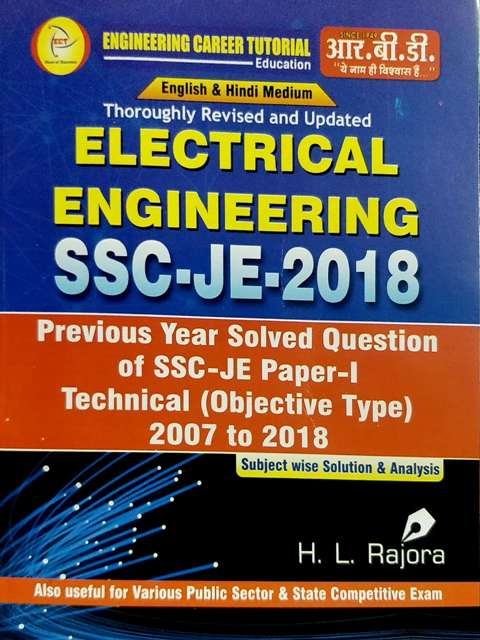 RBD SSC JE ELECTRICAL ENGINEERING 2018
