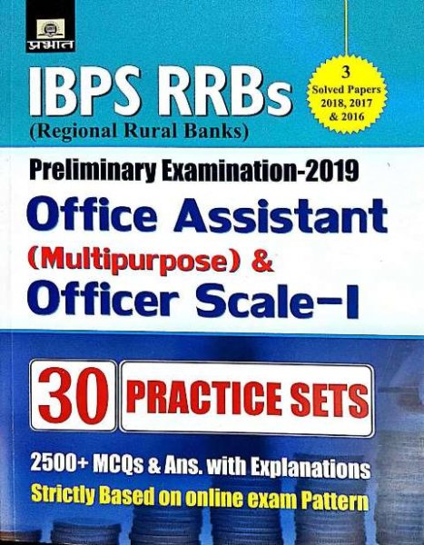 PRABHAT IBPS RRB PRACTICE PAPER