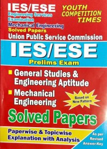 YOUTH UPSC IES MECHANICAL ENGINEERING SOLVED PAPER