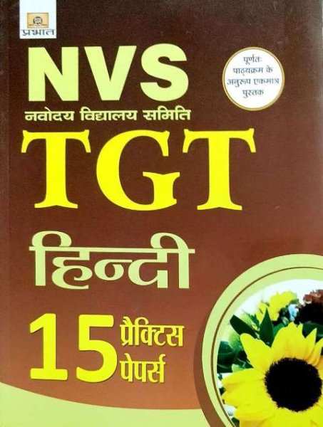 PRABHAT NVS TGT HINDI 15 PRACTICE PAPERS by suman mishra