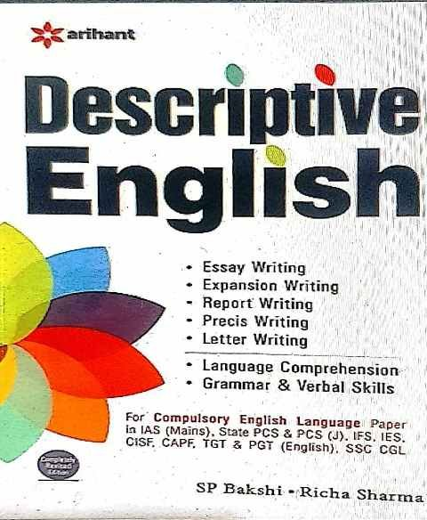 Descriptive ENGLISH by SP BAKSHI RICHA SHARMA